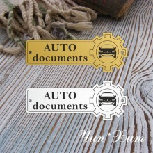 "Чип ""AUTO documents"" машина"